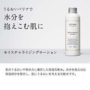 ETVOS(エトヴォス) 保湿化粧水 モイスチャライジングローション 150ml セラミド 乾燥肌 ...