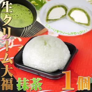 生クリーム大福 抹茶 1個|tabiyoka