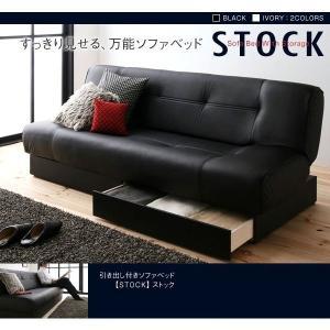 日本製 ソファベッド 収納付き 3人掛け 合皮レザー 黒|table-lukit