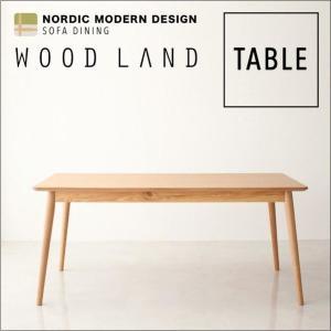 ダイニングテーブル 単品 〔幅160×奥行75cm〕 北欧スタイル|table-lukit