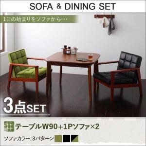 ダイニングテーブルセット 2人用 3点 〔テーブルW90+1Pソファ2脚〕 レトロ|table-lukit