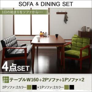 ダイニングテーブルセット 4人用 4点 〔テーブルW160+2Pソファ1脚+1Pソファ2脚〕 レトロ|table-lukit