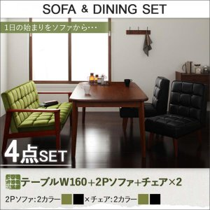 ダイニングテーブルセット 4人用 4点 〔テーブルW160+2Pソファ1脚+チェア2脚〕 レトロ|table-lukit