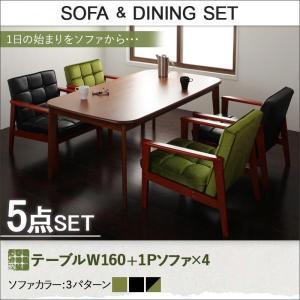 ダイニングテーブルセット 4人用 5点 〔テーブルW160+1Pソファ4脚〕 レトロ|table-lukit