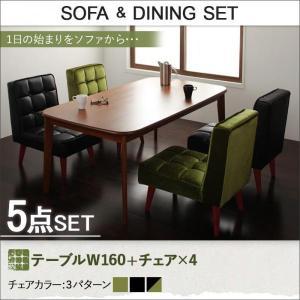 ダイニングテーブルセット 4人用 5点 〔テーブルW160+チェア4脚〕 レトロ|table-lukit