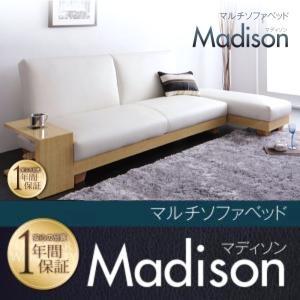 ソファベッド 2人掛け 合皮素材 シングルサイズ ソファーベッド 〔ミニテーブル付き〕  白/ホワイト|table-lukit