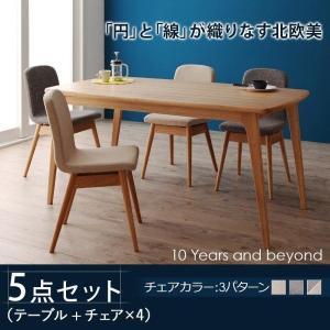 ダイニングテーブル 4人用 天然木タモ材 ダイニング 5点セット 〔テーブル幅150cm+チェア×4脚〕|table-lukit