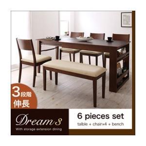 ダイニングテーブルセット 伸縮 6人用 6点 〔テーブル120〜180cm+チェア4脚+ベンチ1脚〕 収納ラック付き table-lukit