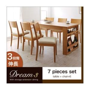 ダイニングテーブルセット 伸縮 6人用 7点 〔テーブル120〜180cm+チェア6脚〕 収納ラック付き table-lukit
