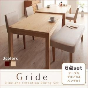 スライド伸長式ダイニングテーブルセット 6点 〔テーブルW135-235+チェア4脚+ベンチ1脚〕 table-lukit