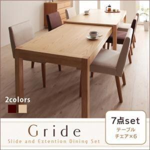 スライド伸長式ダイニングテーブルセット 7点 〔テーブルW135-235+チェア6脚〕 table-lukit