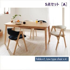 無垢ダイニングテーブルセット 5点 〔テーブル150cm+チェア4脚〕 引き出し収納付き 〔ロータイプ〕|table-lukit