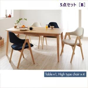 無垢ダイニングテーブルセット 5点 〔テーブル150cm+チェア4脚〕 引き出し収納付き 〔ハイタイプ〕|table-lukit