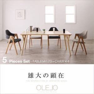 ダイニングテーブルセット 4人 5点セット 〔テーブル幅170cm+チェア4脚〕|table-lukit