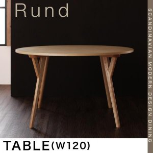 ダイニングテーブル 単品 丸型 4人用  〔直径120〕|table-lukit