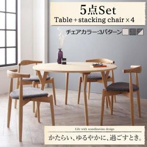 ダイニングテーブル 丸型 5点 円卓 〔テーブル+チェア4脚/直径120〕 スタッキングチェア|table-lukit