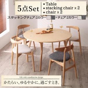 ダイニングテーブル 丸型 5点 円卓 〔テーブル+チェア4脚/直径120〕 ミックス|table-lukit