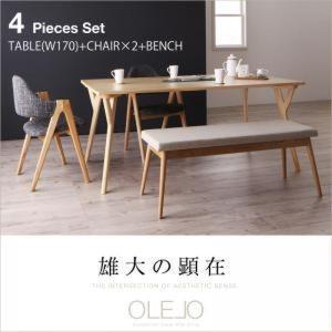 ダイニングテーブルセット 4人 4点セット 〔テーブル幅170cm+チェア2脚+ベンチ1脚〕|table-lukit
