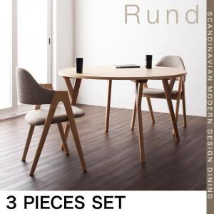 ダイニングテーブル 丸型 3点 〔テーブル+チェア2脚/直径120〕|table-lukit