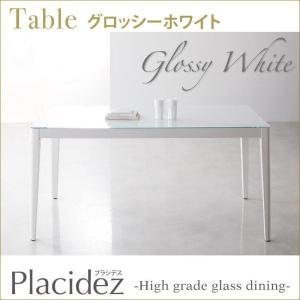 ダイニングテーブル 単品 白 〔グロッシーホワイト〕 ガラステーブル 〔幅150×奥行80×高さ72cm〕|table-lukit