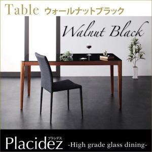 ダイニングテーブル 単品 黒 〔ウォールナットブラック〕 ガラステーブル 〔幅150×奥行80×高さ72cm〕 バイカラー|table-lukit