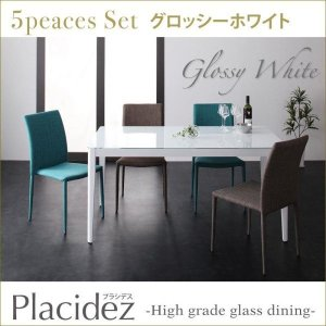 ダイニングテーブルセット 4人用 5点セット 〔白テーブル/グロッシーホワイト+チェア4脚〕 ガラステーブル|table-lukit