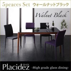 ダイニングテーブルセット 4人用 5点セット 〔黒テーブル/ウォールナットブラック+チェア4脚〕 ガラステーブル バイカラー|table-lukit