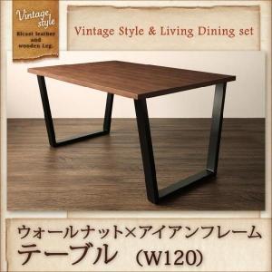 ダイニングテーブル 単品 120cm幅  天然木 ヴィンテージ調 アイアン脚|table-lukit