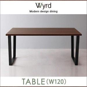 ダイニングテーブル 単品 120cm幅 アイアン 脚 〔幅120×奥行80cm〕|table-lukit