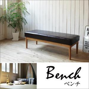 ダイニングベンチ 2人掛け PUレザー|table-lukit