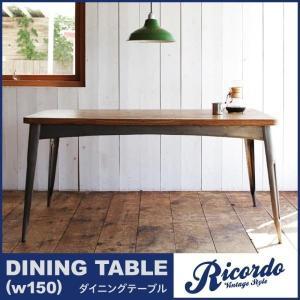 ダイニングテーブル 単品 150cm幅 西海岸 ヴィンテージデザイン おしゃれなスチール脚|table-lukit