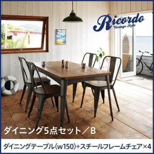 西海岸 ダイニングテーブルセット 4人用 5点  〔テーブル150cm幅+スチールフレームチェア4脚〕 おしゃれ ヴィンテージデザイン|table-lukit