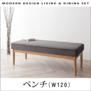 ダイニングベンチ 2人掛けベンチ|table-lukit