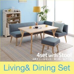 ダイニングテーブルセット 4人用 4点セット 北欧 〔テーブル120cm+ソファ+右アームソファ+スツール〕 右アーム|table-lukit