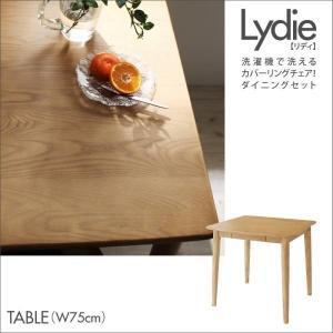 ダイニングテーブル 単品  幅75cm  引き出し付きテーブル|table-lukit