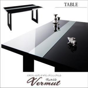 ダイニングテーブル 単品 150×80cm 鏡面仕上げ UV塗装|table-lukit