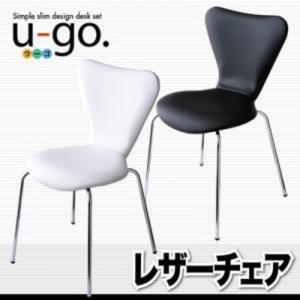 〔商品名/シンプルスリムデザイン 収納付きパソコンデスクセット /u-go.〕|table-lukit