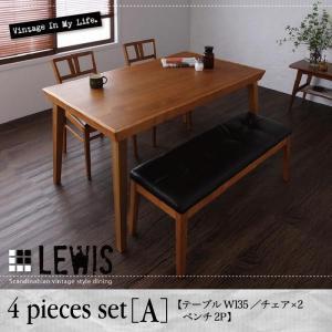 ダイニングテーブルセット 4人用 4点セット 〔テーブル幅135cm+チェア2脚+背なしベンチ1脚〕 ノスタルジック|table-lukit