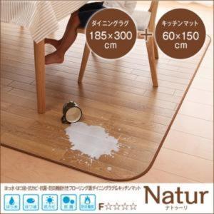 ラグ・キッチンマット 2点セット 〔185×300cm 60×150cm〕  フローリング調 日本製|table-lukit