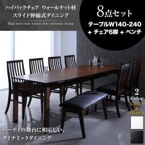 スライド式ダイニングテーブル 8点 〔テーブル140〜240cm+チェア6脚+ベンチ1脚〕|table-lukit