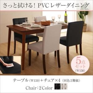 ダイニングテーブルセット 4人用 5点セット 〔引き出し付きテーブル150cm幅+チェア4脚〕|table-lukit
