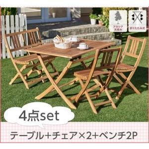 無垢材 テーブルセット 4点 〔テーブルW120+チェア2脚+2人掛けベンチ1脚〕 アカシア天然木 折りたたみ式テーブル table-lukit