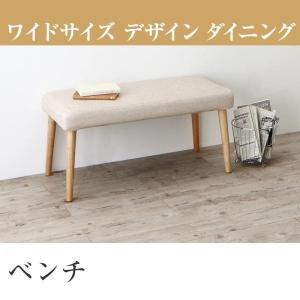 ダイニングベンチ 〔2人掛け〕|table-lukit