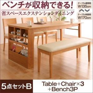 ダイニングテーブルセット 6人用 5点セット 〔伸縮式テーブル幅135〜170cm+チェア3脚+3人掛けベンチ1脚〕 収納付きテーブル|table-lukit