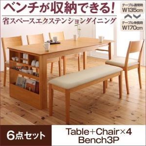 ダイニングテーブルセット 7人用 6点セット 〔伸縮式テーブル幅135〜170cm+チェア4脚+3人掛けベンチ1脚〕 収納付きテーブル|table-lukit