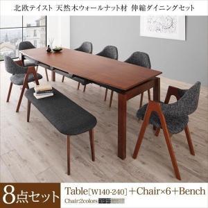伸長式ダイニングテーブルセット 8点 〔テーブル幅140/240cm+チェア6脚+ベンチ1脚〕|table-lukit