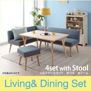 ダイニングテーブルセット 4人用 4点セット 北欧 〔テーブル140cm+ソファ+左アームソファ+スツール〕 左アーム|table-lukit