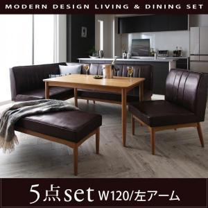 ダイニングテーブルセット ソファ 5点 〔テーブル幅120cm+ソファ1脚+左アームソファ1脚+チェア1脚+ベンチ1脚〕 左アーム|table-lukit
