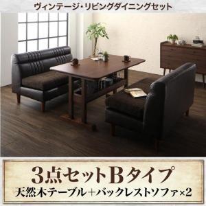 ダイニングソファーセット 4人用 3点セット 〔低めのテーブル130cm幅+2Pソファ2脚〕 棚付き|table-lukit