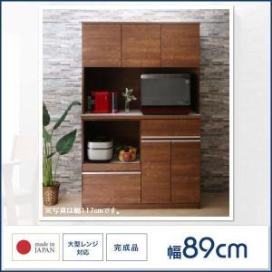 キッチンボード 日本製 完成品 〔幅89×奥行45×高さ183.5cm〕 大型レンジ対応 キッチン家電が使いやすい高さに置けるハイカウンター93cm|table-lukit